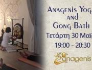 Anagenis Yoga & Gong Bath