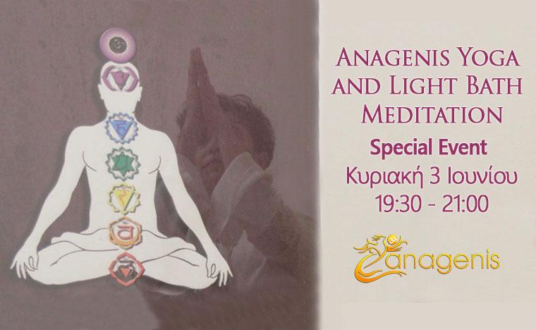 Anagenis Yoga & Light Bath Meditation